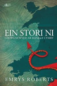 Cover Ein Stori Ni