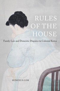 Cover Rules of the House