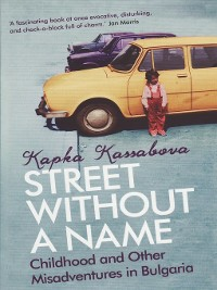 Cover Street Without A Name