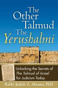 Cover The Other Talmud—The Yerushalmi