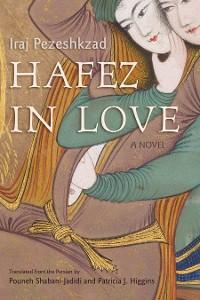 Cover Hafez in Love
