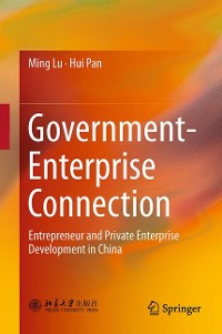 Cover Government-Enterprise Connection