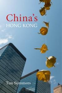 Cover China's Hong Kong