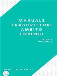 Cover Manuale Trascrittori  Ambito Forensi