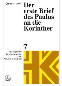 Cover Der erste Brief des Paulus an die Korinther