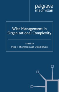 Cover Wise Management in Organisational Complexity