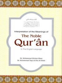 Cover Translation of the Meanings of the Noble Quran in the English Language