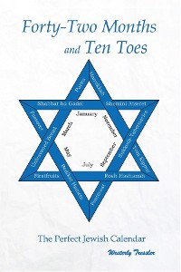 Cover Forty-Two Months and Ten Toes