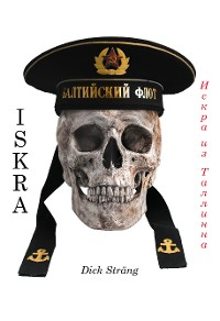 Cover Iskra