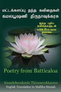 Cover Poetry from Batticaloa