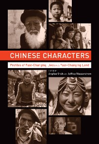 Cover Chinese Characters