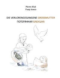 Cover DIE VERLORENGEGANGENE GROSSMUTTER