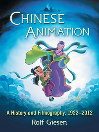 Cover Chinese Animation