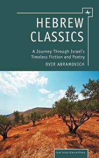 Cover Hebrew Classics