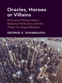 Cover Oracles, Heroes or Villains