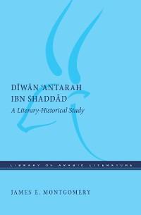 Cover Diwan 'Antarah ibn Shaddad