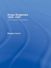 Cover Shiga Shigetaka 1863-1927