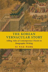 Cover The Korean Vernacular Story