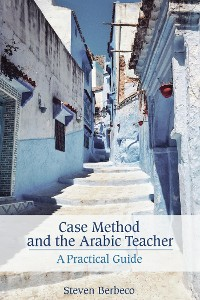 Cover Case Method and the Arabic Teacher