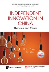 Cover Independent Innovation in China
