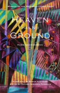 Cover Heaven Has No Ground