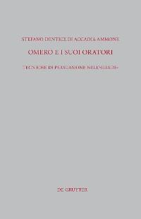 Cover Omero e i suoi oratori