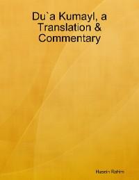 Cover Du`a Kumayl, a Translation & Commentary