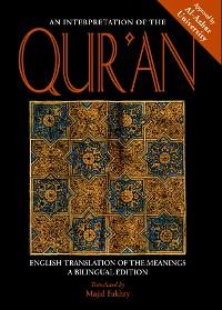 Cover An Interpretation of the Qur'an