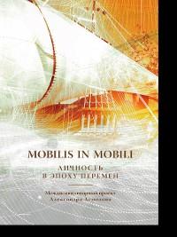 Cover Mobilis in mobili. Личность в эпоху перемен