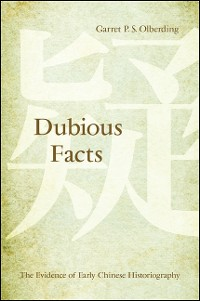 Cover Dubious Facts