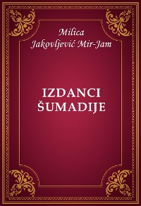 Cover Izdanci Šumadije