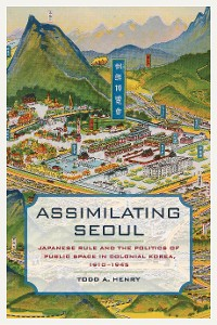 Cover Assimilating Seoul