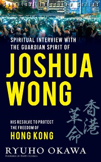 Cover Spiritual Interviews with the Guardian Spirit of Joshua Wong