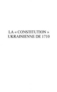 Cover La &quote;constitution&quote; ukrainienne de 1710 - la pensee politique