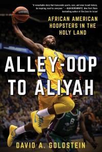 Cover Alley-Oop to Aliyah