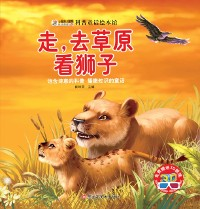 Cover Let's See Lion on the Grassland