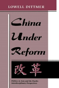 Cover China Under Reform