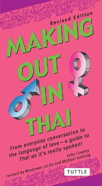 Cover Making Out in Thai