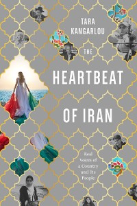 Cover The Heartbeat of Iran