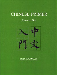 Cover Chinese Primer