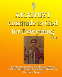 Cover Akathist of Gratitude to God for Everything