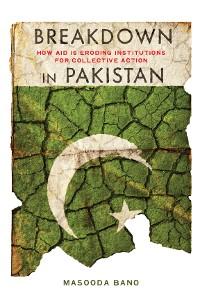 Cover Breakdown in Pakistan