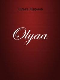 Cover Olyaa