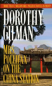Cover Mrs. Pollifax on the China Station