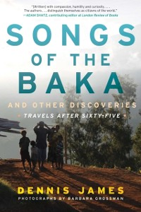 Cover Songs of the Baka and Other Discoveries