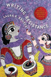 Cover Writing Resistance
