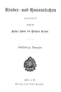 Cover Brüder Grimm komplette Kindermärchen