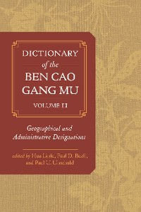 Cover Dictionary of the Ben cao gang mu, Volume 2