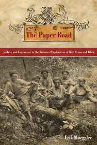 Cover The Paper Road