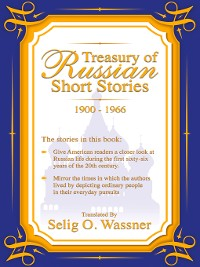 Cover Treasury of Russian Short Stories 1900-1966